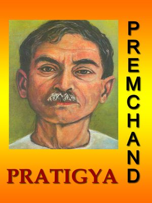 cover image of Pratigya (Hindi)